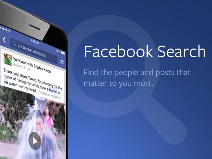 Photo of Já conheces o novo motor de busca do Facebook?