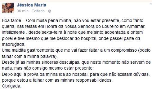 jecas_hospital