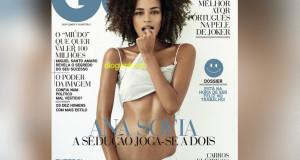 Ana Sofia Martins GQ Portugal