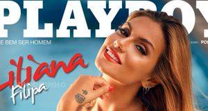 Playboy Portugal Liliana Filipa