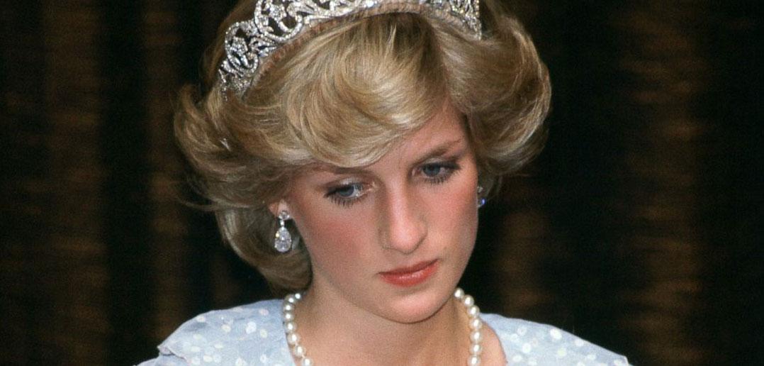 Princesa Diana Usava Um Vibrador Como Amuleto Da Sorte