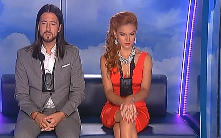 Photo of Gabriela terá insultado César em 'off'