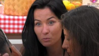 Photo of Catarina recebeu informações do exterior? Mudaram logo a emissão