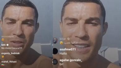 """Photo of Em isolamento, Cristiano Ronaldo fez direto """"O virus bate aqui e sai"""""""